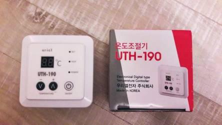 uth-190